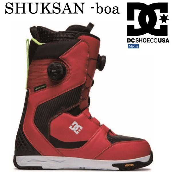 DCSHOE スノーボード ブーツ 19-20 SHUKSAN BOA Racing赤 レッド RARE ダブルボアシステム  ブーツケース付 DCSHOE  スノーボード 2020