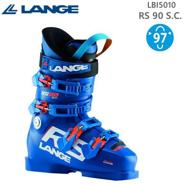 スキーブーツ ラング RS 90 S.C.(POWER 青) LBI5010(19-20 2020) LANGE スキーブーツ
