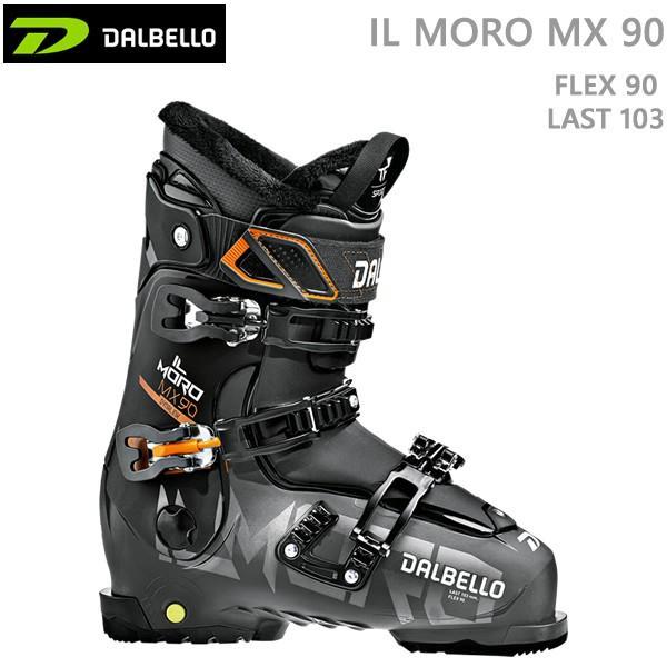 ダルベロスキーブーツ DALBELLO IL MORO MX 90 イル モロMX90(19-20 2020)フリースタイル スキーブーツ