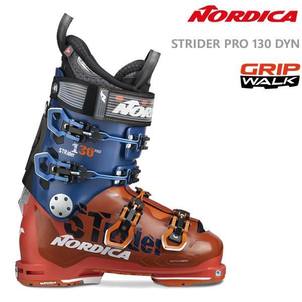ノルディカスキーブーツ NORDICA STRIDER PRO 130 DYN テックビンディング対応 グリップウォーク標準装備(19-20 2020)