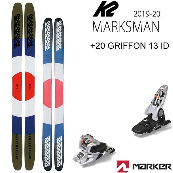 k2 スキー板 19-20 MARKSMAN マークスマン + 20 マーカー GRIFFON 13 ID ホワイト 110mmブレーキ スキーセット