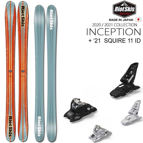 ライオット スキー板 RIOT SKIS 19-20 INCEPTION インセプション + 20 マーカー SQUIRE 11 ID ブラック 100mmブレーキ スキーセット