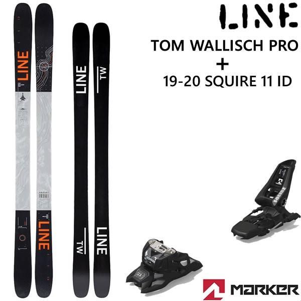 代引き手数料無料 ライン スキー板 LINE SKI 19-20 TOM WALLISCH PRO トムウォリッシュ プロ + 20 マーカー SQUIRE 11 ID ブラック 90mmブレーキ スキーセット, 奈井江町 af56563a