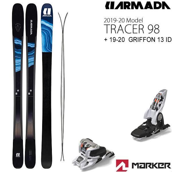 アルマダ スキー 2020 TRACER 98 + 20 マーカー GRIFFON 13 ID ブラック 100mmブレーキ スキーセット トレーサー98 19-20 armada スキー板