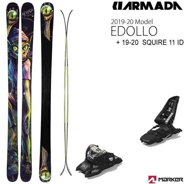 アルマダ スキー 2020 EDOLLO + 20 マーカー SQUIRE 11 ID ブラック 100mmブレーキ スキーセット イードロー E-DOLLO 19-20 armada スキー板