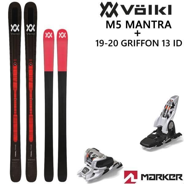 フォルクル スキー板 VOLKL 19-20 M5 MANTRA マントラ + 20 マーカー GRIFFON 13 ID ブラック 100mmブレーキ スキーセット