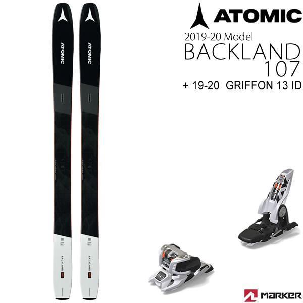 アトミックスキー板 2020 BACKLAND 107 + 20 マーカー GRIFFON 13 ID ホワイト 110mmブレーキ スキーセット バックランド107 19-20 atomic スキー板 【L2】
