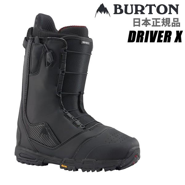 バートン ブーツ DRIVER X  ドライバーX / ブラック (19-20 2020)スノーボード ブーツ バートン スノボ burton SNOWBOARDブーツ【w32】