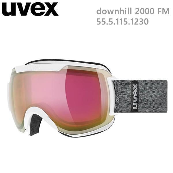 ウベックス ゴーグル ミラーレンズ 19-20 downhill 2000 FM ホワイト 55.5.115.1230 スキーゴーグル アジアンフィット uvex