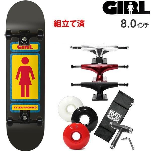 スケボー コンプリート ガール GIRL 93 TIL/ブラック TYLER PACHECO 8x31.5インチ 選べるトラックとウィール スケートボード 完成品