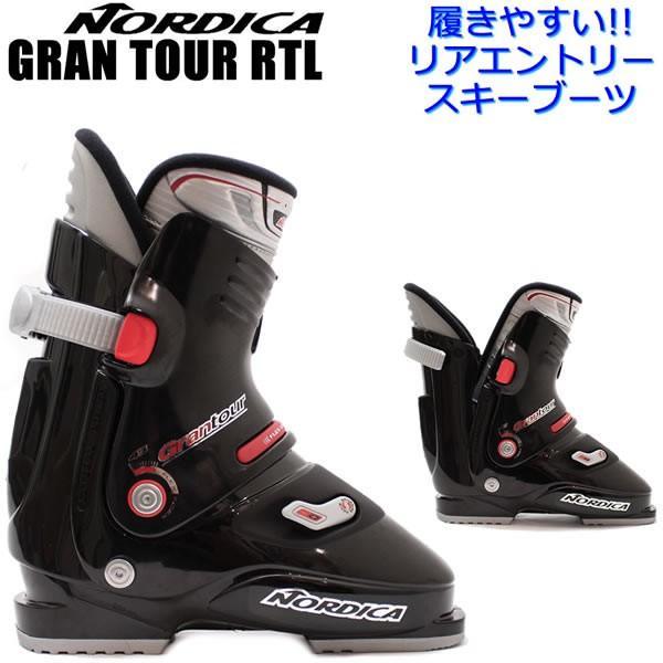 2019公式店舗 ノルディカ 2020 スキーブーツ GRANTOUR RTL (GRANTOUR 10) リアエントリー グランツアー RTL ブーツケース付き 19-20 nordica boots, シンチマチ 4dc07e02