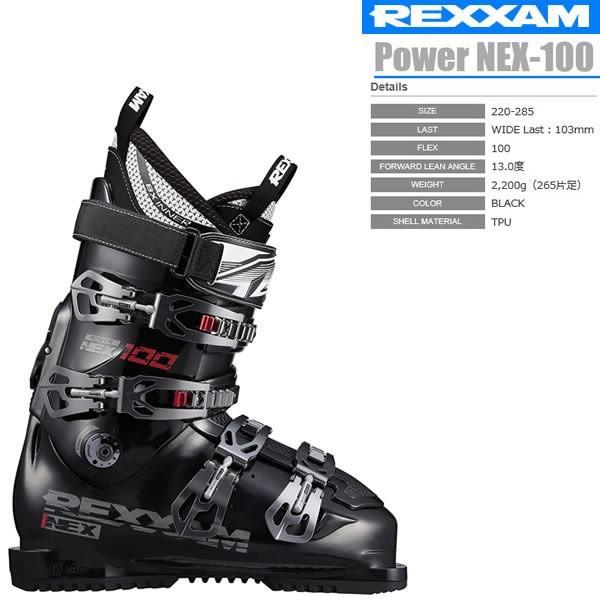 レクザム スキーブーツ PowerNEX-100 黒 ウォークモード搭載(18-19 2019) REXXAM スキーブーツ