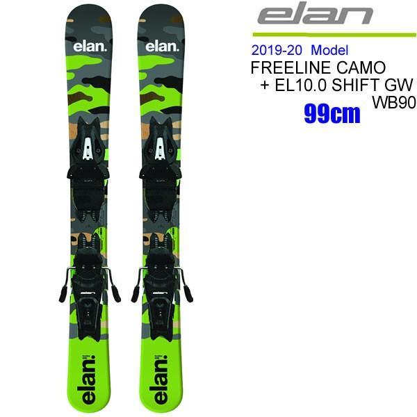 エラン スキーボード 2020 FREELINE CAMO 99cm + EL10.0 SHIFT GW WB90 調整式ビンディング付 フリーライン ファンスキー 19-20 elan スキー板