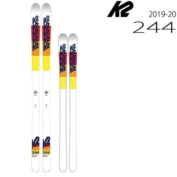 K2 スキー 2020 K2 244 トゥーフォーフォー モ−グル コブ板 スキー単品 板のみ k2 ski 19-20 ケーツー スキー板