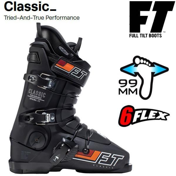 FT フルチルト スキーブーツ 2019 CLASSIC 黒 クラシック 18-19 Full Tilt Boots スキーブーツ エフティー ftブーツ