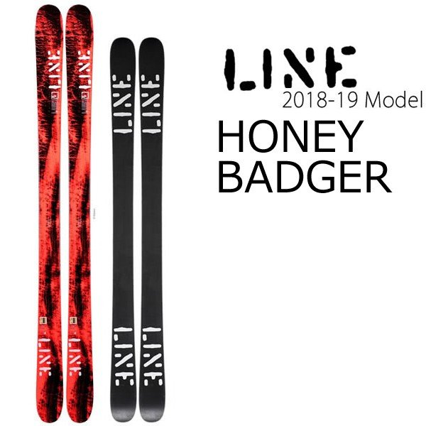 肌触りがいい LINE スキー 2019 HONEY BADGER ハニーバジャー スキー単品 18-19 ライン スキー LINE スキー板 /L2, ヘアケア専門店 レフィーネ 10fdcdc0