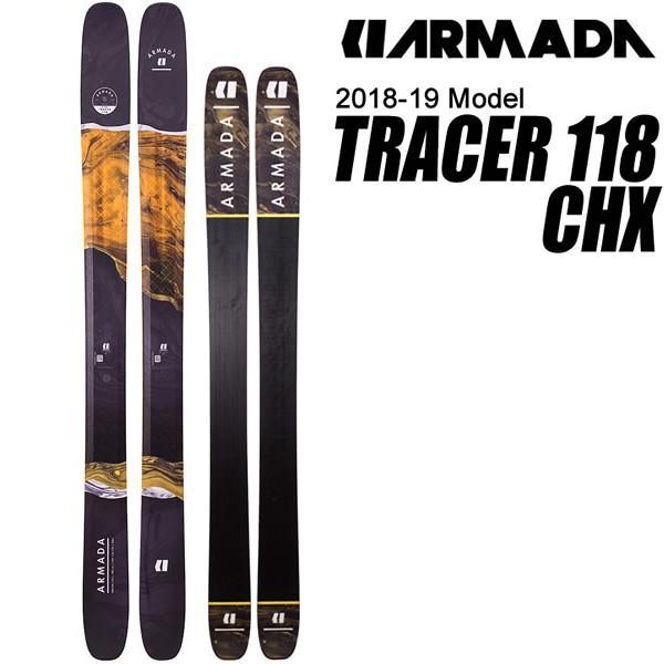 最安値に挑戦! アルマダ スキー 2019 TRACER 118 CHX スキー単品 トレーサー118 CHX 18-19 armada スキー板 armada ski 2019 /L2, 春日井市 df97f73d