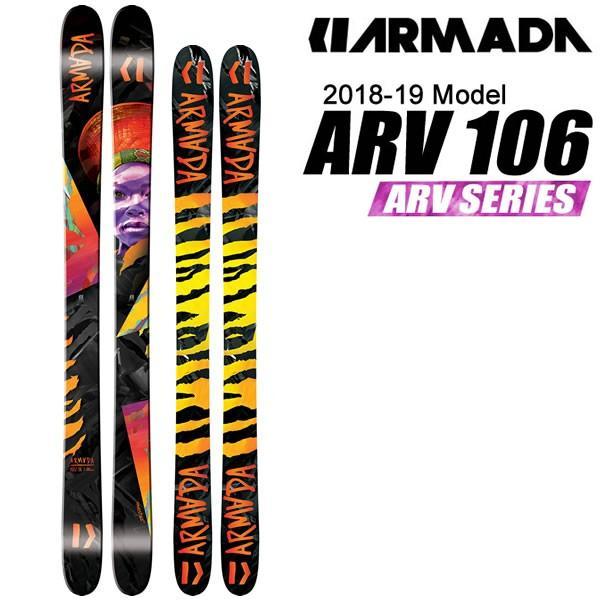 【返品不可】 アルマダ スキー 2019 ARV 106 スキー単品 エーアールブイ106 18-19 armada スキー板 armada ski 2019, K-ワークス abd2328e