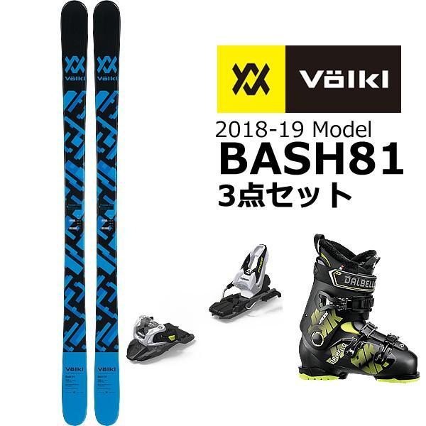 【格安SALEスタート】 VOLKL・フォルクル 2019 スキー BASH 81 バッシュ81+19 FREETEN 85mm+19 JAKK, ジェイエヌバース ecf1b7db