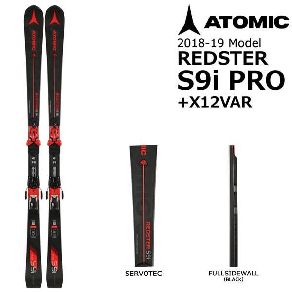 【海外 正規品】 ATOMIC・アトミック 18-19 スキー PRO+X12VAR 18-19 REDSTER REDSTER S9i PRO+X12VAR, プロフーズ:1da2c60e --- airmodconsu.dominiotemporario.com