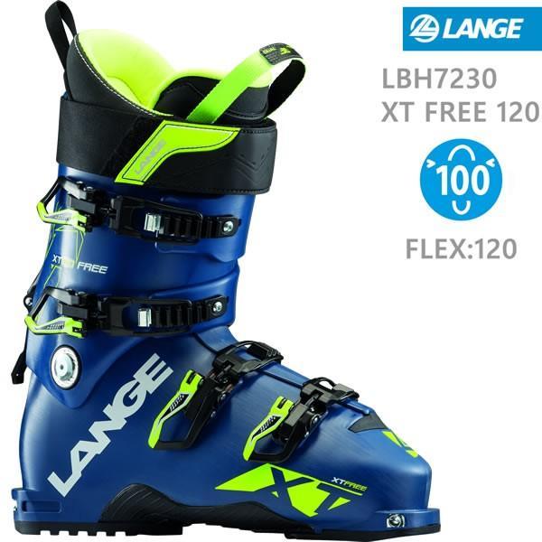 スキーブーツ ラング テックビンディング対応 XT FREE 120 LBH7230(19-20 2020) LANGE スキーブーツ