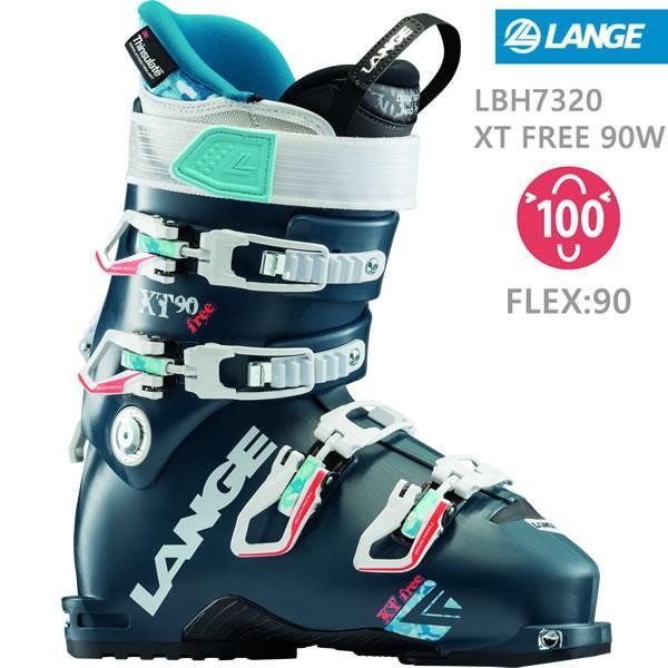 スキーブーツ ラング レディース テックビンディング対応 XT FREE 90 W LBH7230(19-2020) LANGE スキーブーツ