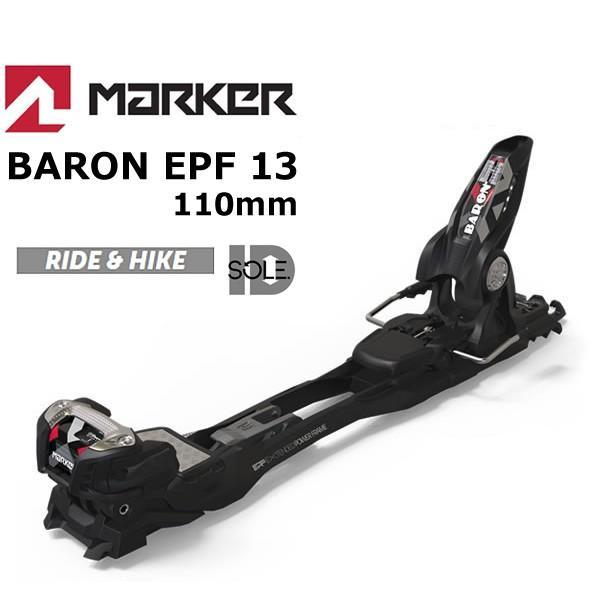 マーカー ビンディング バロン EPF 13 ブレーキ 110mm MARKER BARON EPF 13(19-20 2020)ライド ハイク フリーライドビンディング