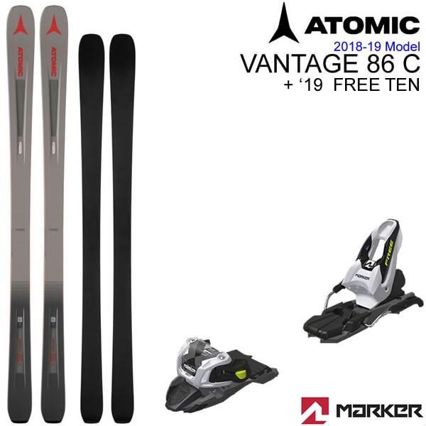 アトミックスキー 2019 VANTAGE 86 C + 19 マーカー FREE TEN 85mmブレーキスキーセット バンテージ 86 C アトミック スキー板 18-19 /L2