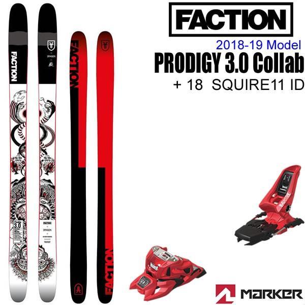 【売り切り御免!】 FACTION SKI/L2 マーカー 2019 PRODIGY3.0 Collab + 18-19 18 マーカー SQUIRE 11 ID レッド 110mmブレーキ スキーセット KENGO KIMURA 18-19 ファクション スキー板/L2, CONEY ISLAND:b5c19045 --- airmodconsu.dominiotemporario.com