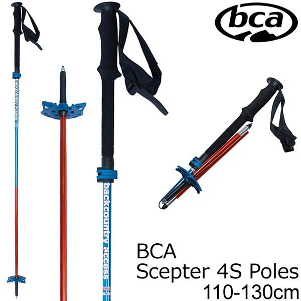 BCA スキーポール 2019 SCEPTER 4S POLES 青 110〜130cm 3段折畳み伸縮式 C1705004010 Backcountry Access ビーシーエー 18-19 スキーストック 【C1】