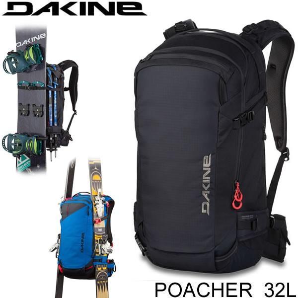 ダカイン バックパック 18-19FW POACHER 32L 黒 AI237093 BLK バックカントリー用 ポーチャー DAKINE バッグ バックパック