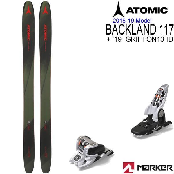 ATOMIC・アトミック スキー 2019 BACKLAND FR117 + 19 マーカー GRIFFON 13 ID ホワイト 120mmブレーキ スキーセット atomic スキー板 18-19