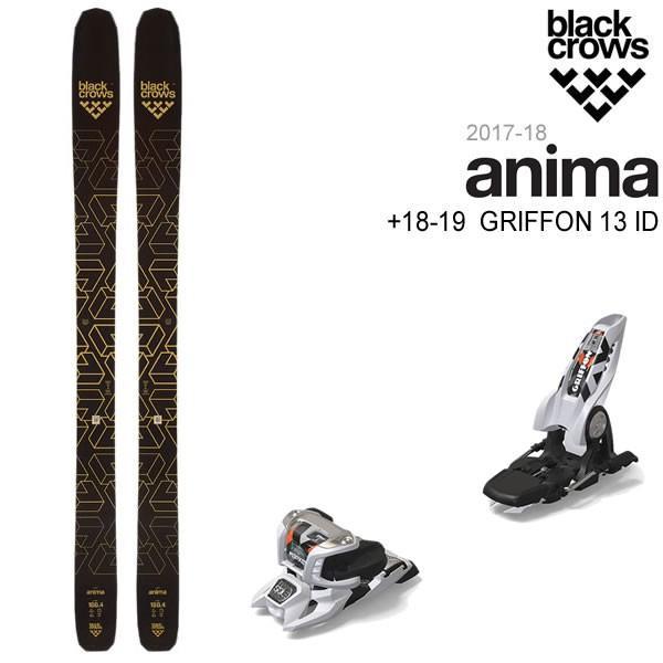 注文割引 BLACKCROWS SKI スキーセット 2018 ANIMA + 19 マーカー アニマ GRIFFON 13 スキー ID ホワイト 120mmブレーキ スキーセット アニマ ブラッククロウズ スキー 17-18【L2】, ソファ ソファベッドのU-Factory:643b6f10 --- airmodconsu.dominiotemporario.com