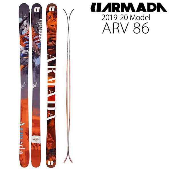 アルマダ スキー 2020 ARV 86 スキー単品 板のみ エーアールブイ 86 19-20 armada スキー板 armada ski 2020