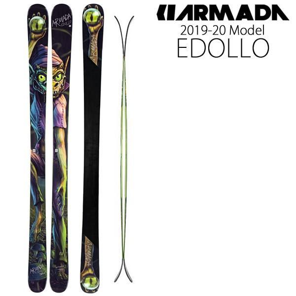 アルマダ スキー 2020 EDOLLO スキー単品 板のみ イードロー E-DOLLO 19-20 armada スキー板 armada ski 2020