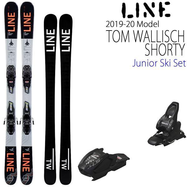 LINE ジュニア スキー 2020 TW SHORTY + マーカー 調整式 FDT ビンディング付 スキーセット キッズ・子供用 19-20 ライン スキー line スキー板 【L2】