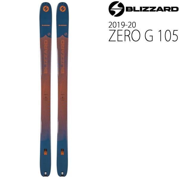 ブリザードスキー 2020 ZERO G 105 スキー単品 板のみ ゼロ G 105 ブリザード スキー 19-20 blizzard スキー板 【L2】
