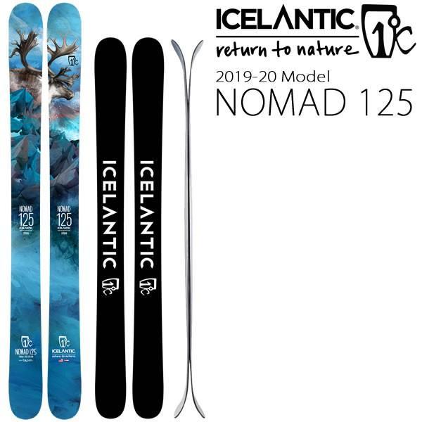 ICELANTIC スキー 2020 NOMAD 125 ノマド125 スキー単品 19-20 icelantic ski アイスランティックスキー 【L2】