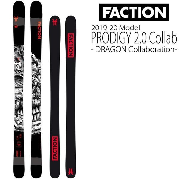 FACTION SKI 2020 PRODIGY 2.0 DRAGON COLLAB プロディジー2.0 ドラゴン コラボ スキー単品 板のみ 19-20 ファクション スキー板 【L2】