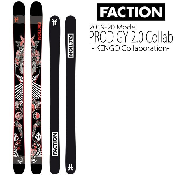 FACTION SKI 2020 PRODIGY 2.0 KENGO KIMURA COLLAB プロディジー2.0 ケンゴ キムラ コラボ スキー単品 板のみ 19-20 ファクション スキー板 【L2】