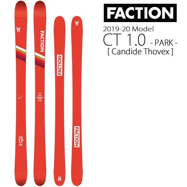 FACTION SKI 2020 CT 1.0 Candide Thovex シーティー1.0 スキー単品 板のみ 19-20 ファクション スキー板 【L2】