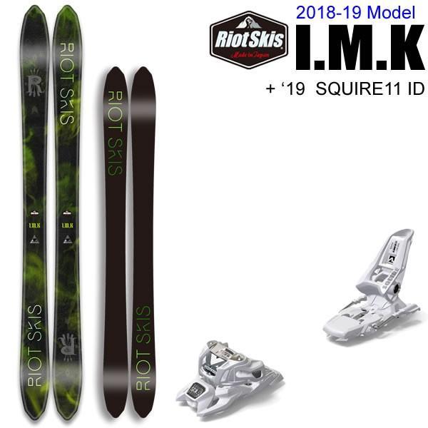 RIOT SKIS ライオット スキー 2019 I.M.K + 19 マーカー SQUIRE 11 ID ホワイト 110mmブレーキ スキーセット 18-19 ライオット スキー板 【L2】