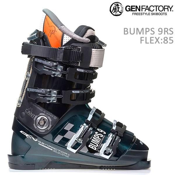 ゲン スキーブーツ 2020 BUMPS 9RS ストームブルー×ブラック S-FIT CUSTOM インナー バンプス9RS (19-20 2020)GEN フリースタイルスキー ブーツ