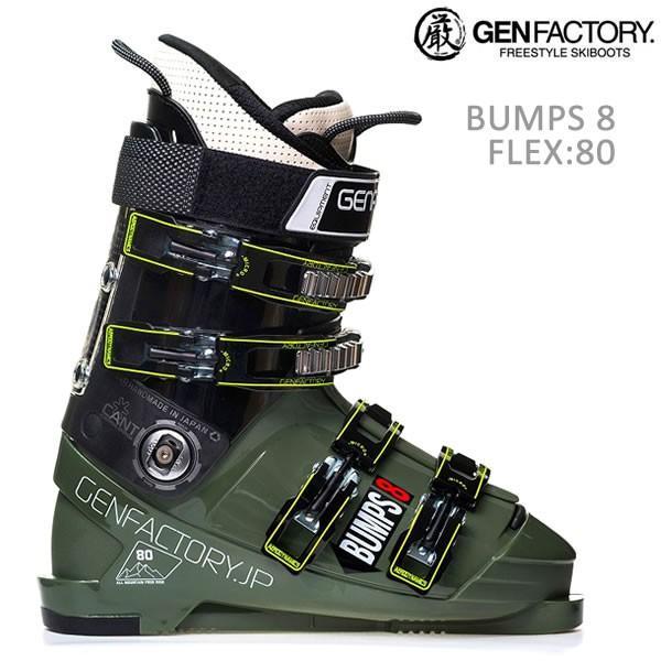 ゲン スキーブーツ 2020 BUMPS 8 オリーブ×ブラック AUTO-FIT インナー バンプス8 (19-20 2020)GEN フリースタイルスキー ブーツ