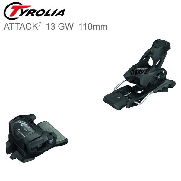 本物保証!  チロリア ビンディング 2020 ATTACK2 13 13 GW GW Solid GW Black 110mmブレーキ 114318 アタック2 13 GW 19-20 TYROLIA フリースタイル ビンディング【C1】, ウキョウク:f5ef1f71 --- airmodconsu.dominiotemporario.com