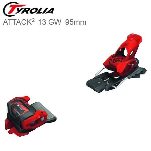 チロリア ビンディング 2020 ATTACK2 13 GW 赤 95mmブレーキ 114325 アタック2 13 GW 19-20 TYROLIA フリースタイル ビンディング 【C1】
