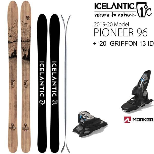ICELANTIC スキー 2020 PIONEER 96 + 20 マーカー GRIFFON 13 ID ブラック 100mmブレーキ スキーセット 19-20 パイオニア96 アイスランティック 【L2】