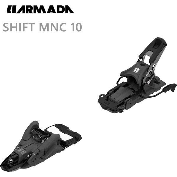 アルマダ テックビンディング SHIFT MNC 10 ブラック 110mmブレーキ ARMADA シフト(20-21 2021)バックカントリー フリーライド スキービンディング
