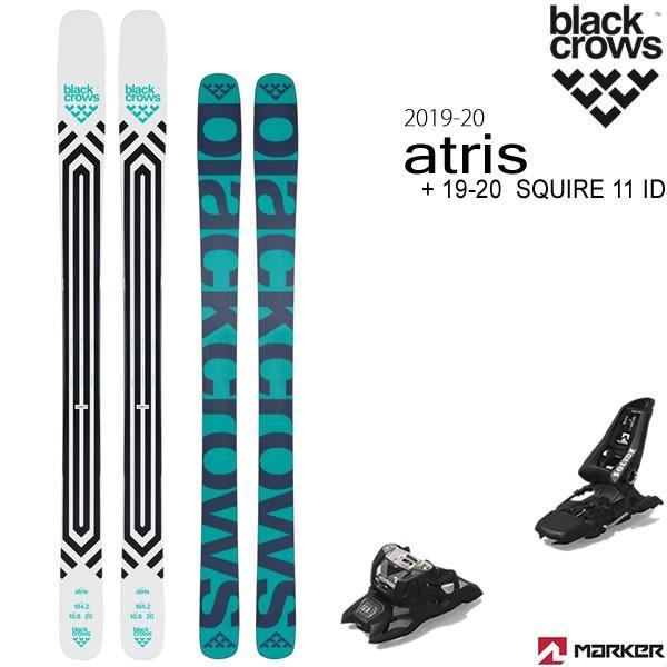 【福袋セール】 blackcrows スキー板 19-20 2020 ATRIS スキーセット + 20 マーカー SQUIRE 11 SQUIRE ID ブラック 110mmブレーキ スキーセット アトリス 19-20 ブラッククロウズ スキー板, リサイクルきもの天陽:acf913b7 --- airmodconsu.dominiotemporario.com