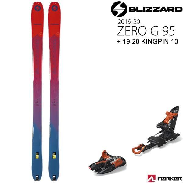 ブリザードスキー 2020 ZERO G 95 赤-青 + 20 マーカー KINGPIN 10 75-100mmブレーキ スキーセット ゼロ G 95 19-20 blizzard スキー板 【L2】